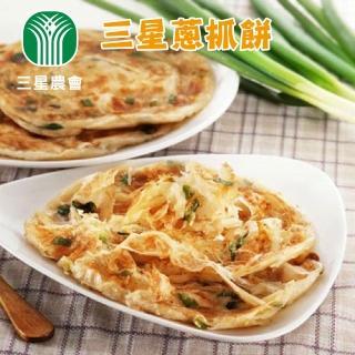 【三星農會】三星翠玉蔥抓餅-1400g-10片-包(12包一組)