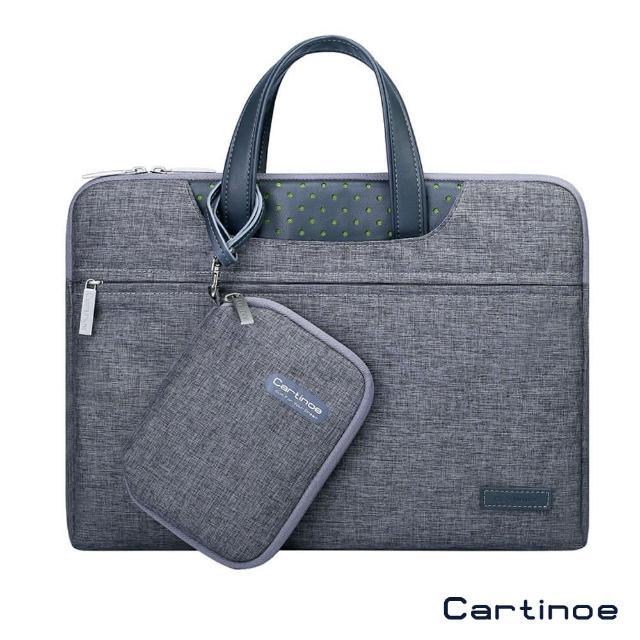 【Cartinoe】15.6吋 凌度系列 手提電腦包 避震袋(CL186)