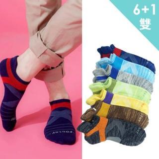 【Footer除臭襪】繽紛花紗輕壓力足弓船短襪組6+1入(顏色隨機)