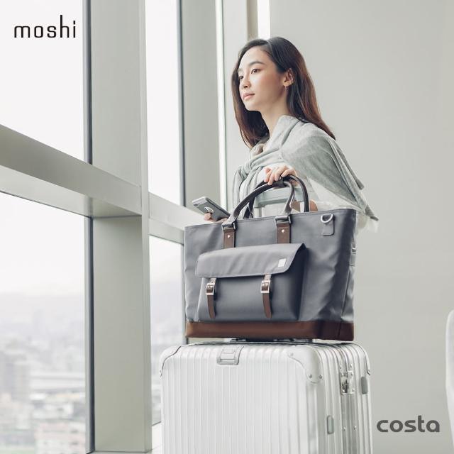 【Moshi】Costa 旅行手提袋