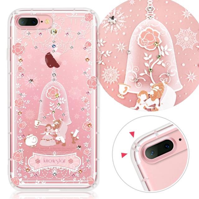【KnowStar】APPLE iPhone7 Plus/i8 Plus 5.5吋 奧地利彩鑽防摔手機殼-真愛(i7+ / i8+)
