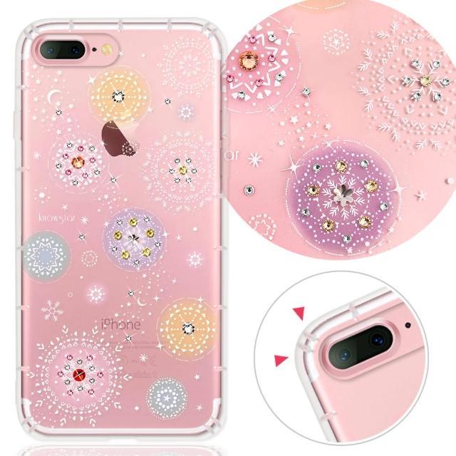 【KnowStar】APPLE iPhone7 Plus/i8 Plus 5.5吋 奧地利彩鑽防摔手機殼-雪球花(i7+ / i8+)