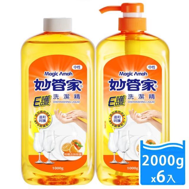 【妙管家】E護洗潔精組1000g+1000g(6入/箱)