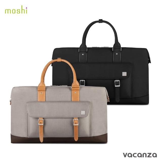 【Moshi】Vacanza 旅行袋