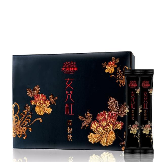 【大漢酵素】女兒紅四物飲(7入x1盒)