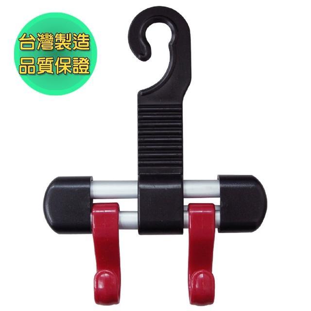 【HEBE】椅背多用途掛鉤-58S(汽車|收納置物|吊掛)