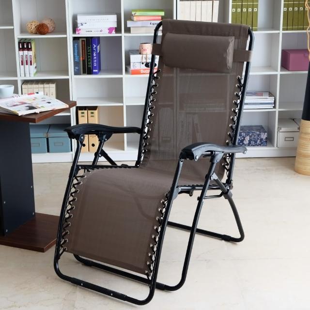 【EASY HOME】加寬無段式休閒透氣躺椅(胡桃色)
