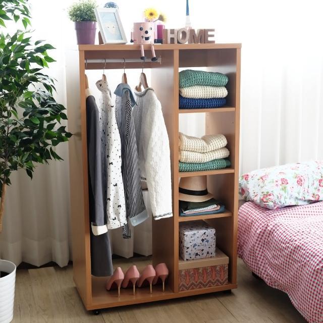 【EASY HOME】開放式可移動多層收納衣櫃附收納盒