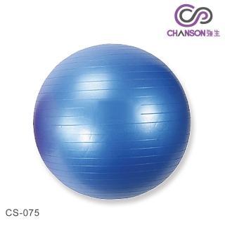 【強生CHANSON】防爆瑜珈抗力球(CS-075)