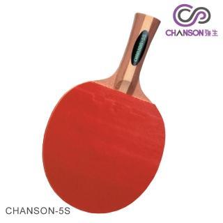 【強生CHANSON】5S號桌球拍(ㄧ組兩支)