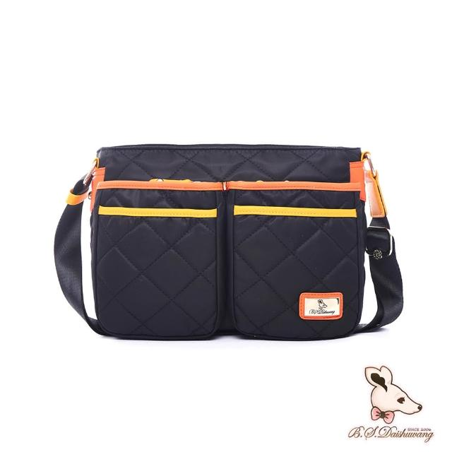 【B.S.D.S冰山袋鼠】蘭姆嘉年華-簡約設計雙口袋側背包(樹莓黑)