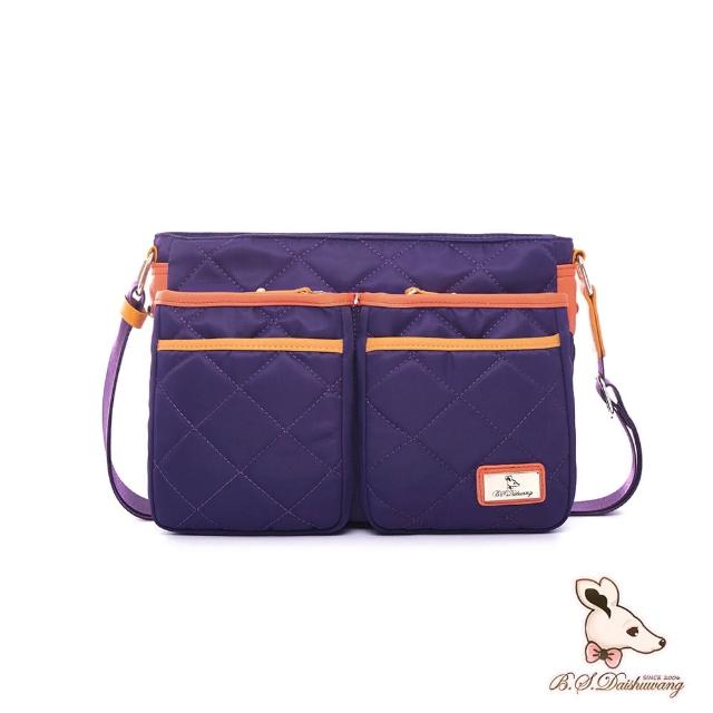 【B.S.D.S冰山袋鼠】蘭姆嘉年華-簡約設計雙口袋側背包(葡萄紫)
