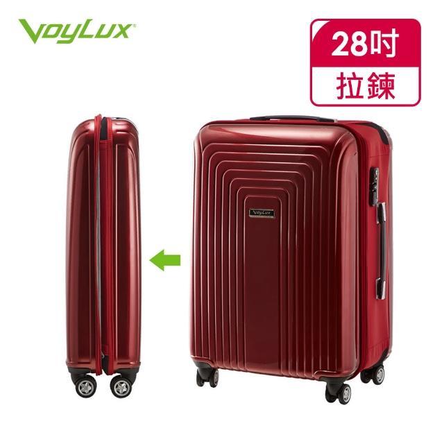 【VoyLux伯勒仕】VERTICAL系列-28吋硬殼收摺專利八輪行李箱(酒紅色3789811)