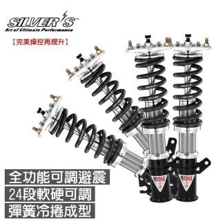 【SILVERS】西維斯 NEOMAX 避震器(適用於BENZ W203)