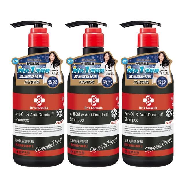 【台塑生醫】Dr's Formula控油抗屑洗髮精升級版-激涼款(580g*3入)