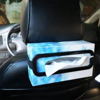 面紙盒套固定夾1入(汽車|收納置物|椅背掛勾)