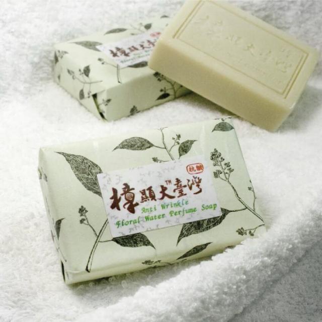 【綺緣 樟顯大臺灣】抗皺花露水香水皂(2入組)