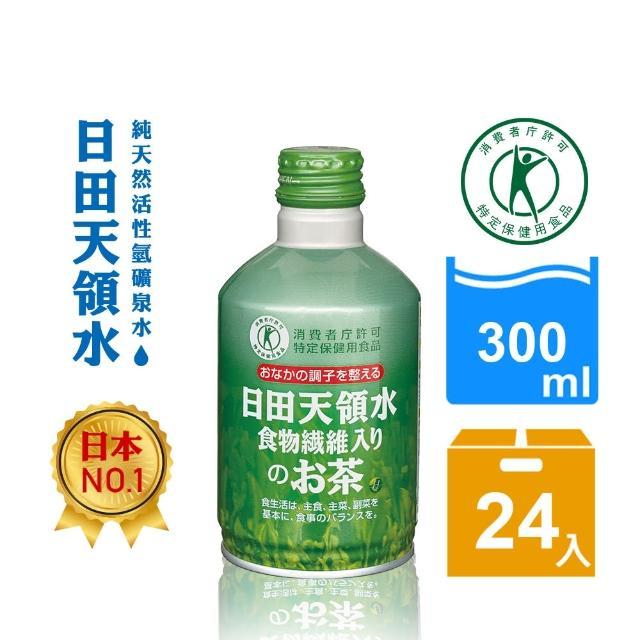 【日田天領水】膳食纖維茶 300ml 24入/箱(日本綠茶含膳食纖維)