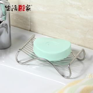 【生活采家】台灣製304不鏽鋼浴室用香皂架_2入組(#99411)