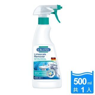 【Dr. Beckmann】德國貝克曼博士水垢清潔劑500ml