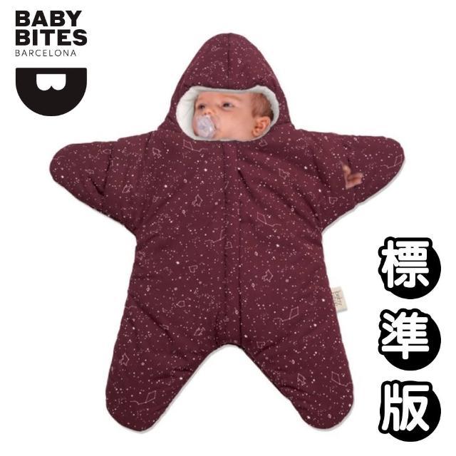 【西班牙鯊魚咬一口 BabyBites 西班牙製 100% 純棉手工嬰兒睡袋 防踢被 包巾 星空海星】葡萄紅(標準版)