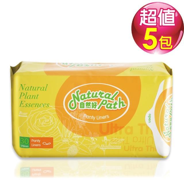 【Natural Path自然好】原萃草本衛生棉 台灣製造(護墊型x5包)