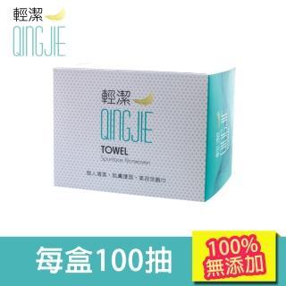 【QingJie輕潔】個人清潔巾/肌膚護理巾/美容巾(100張)