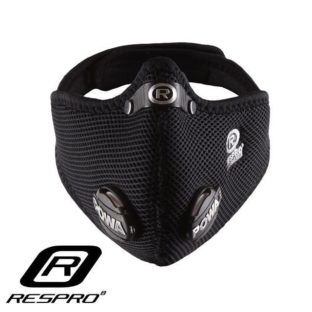 【英國 RESPRO】ULTRALIGHT 極輕透氣防護口罩(黑色)