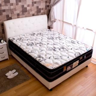 【Sommeil Dor】水冷紗正三線5尺獨立筒床墊(買就送枕頭)