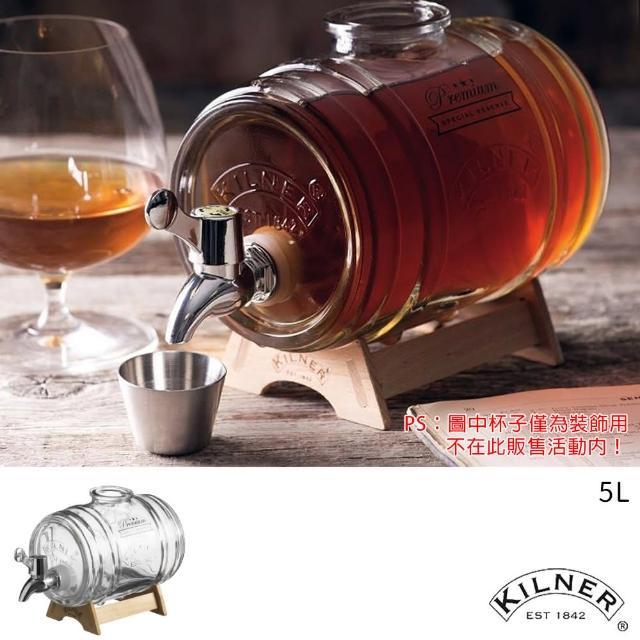 【KILNER】酒桶造型飲料桶/分酒器1L