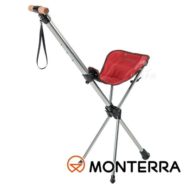 【MONTERRA 韓國】馬鞍摺疊休息椅『紫紅』SIA71(釣魚.野餐椅.露營椅.戶外椅.機車露營)