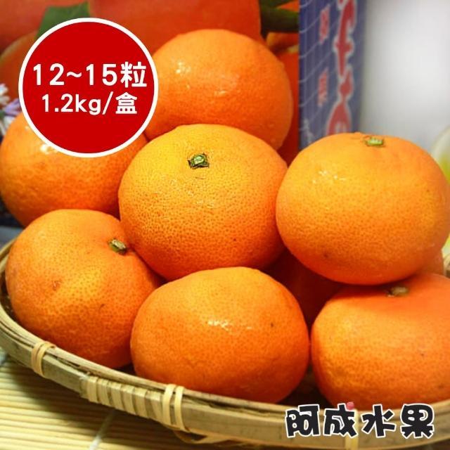 【阿成】日本空運無籽溫室蜜柑禮盒1盒(12-18粒/1.2kg/盒)