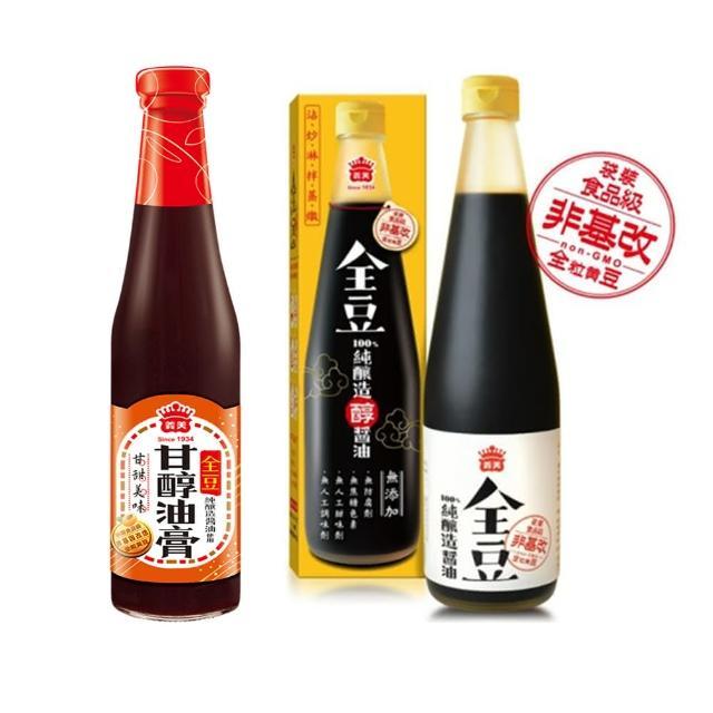 【義美】全豆純釀造甘醇醬油膏/醬油(各1瓶)