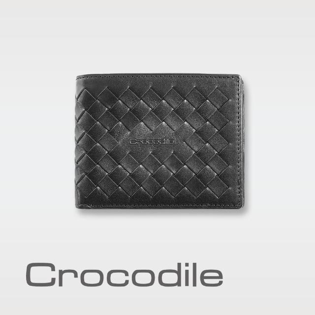 【Crocodile】Natural x Woven 編織短夾/薄型 0103-07305(義大利真皮皮革)