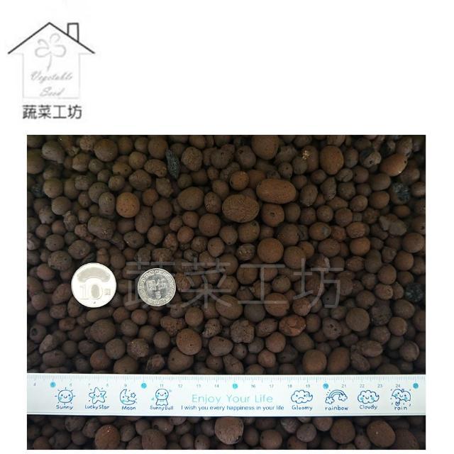 【蔬菜工坊】發泡煉石-中粒(3公升分裝包)