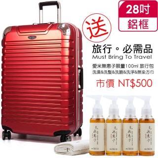 【EMINE 雅仕】28吋德國拜耳PC行李箱-三色可選(URA-9Q328)