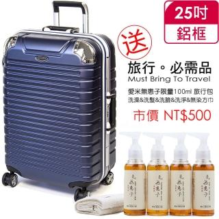 【EMINE 雅仕】25吋德國拜耳PC行李箱-三色可選(URA-9Q325)