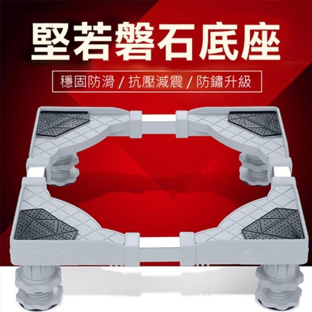 固定式洗衣機置放台座/托高架