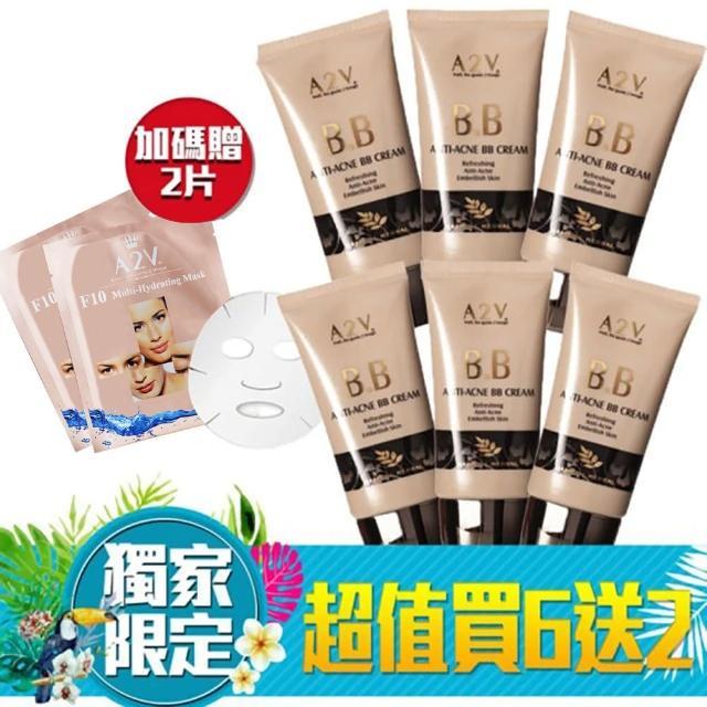【A2V】韓國原裝進口抗老喚顏霜*6入(+ A2V 鈣高尚嫩白保溼天絲面膜*2片)