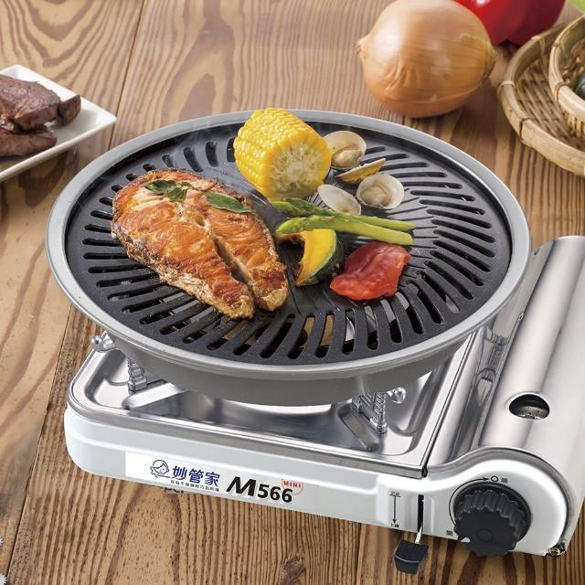 【妙管家】和風燒烤盤-中 HKGP-27(烤盤)