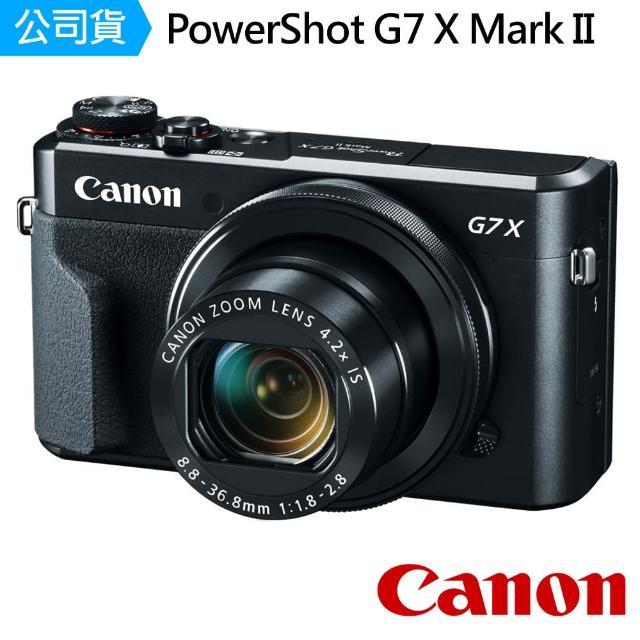 【Canon】PowerShot G7 X Mark II(公司貨)