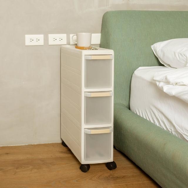 【ikloo】日系可移式細縫收納櫃