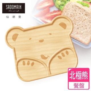 【仙德曼 SADOMAIN】山毛櫸兒童餐盤-北極熊