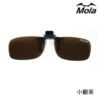 【MOLA】摩拉偏光太陽眼鏡夾片 可上掀 近視可戴--小翻茶