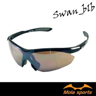 【MOLA SPORTS 摩拉】運動太陽眼鏡(超輕量 跑步/高爾夫/自行車- Swan_Blb)