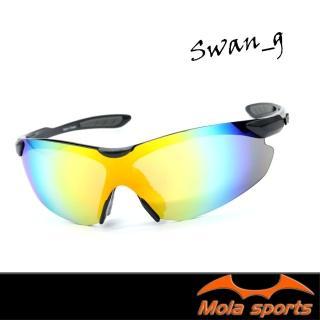 【MOLA SPORTS 摩拉】運動太陽眼鏡 多層彩色鍍膜(超輕量 跑步/高爾夫/自行車- Swan_G)