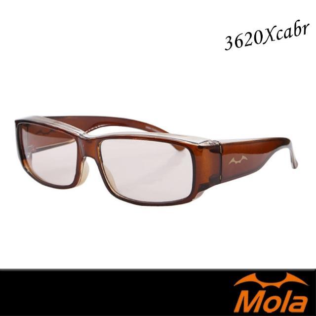 【Mola 摩拉】近視/老花可戴 抗藍光眼鏡 濾藍光套鏡 手機電腦都可用 -3620XCabr