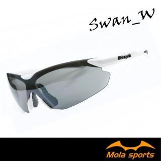 【MOLA SPORTS 摩拉】運動太陽眼鏡 男女可戴(超輕量 跑步/高爾夫/自行車- Swan_Blb)
