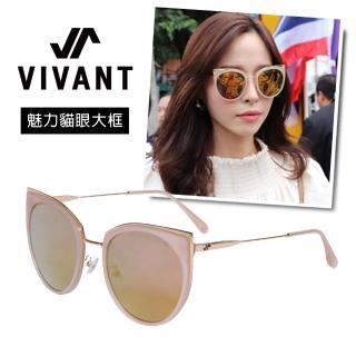 【VIVANT】愛戀系列金屬貓眼太陽眼鏡.棕 AMOUR C3
