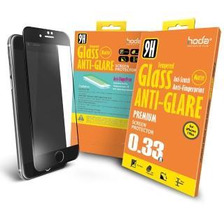 【hoda好貼】iPhone 7 / 8  Plus 5.5吋 2.5D防眩光滿版霧面鋼化玻璃保護貼(黑色)